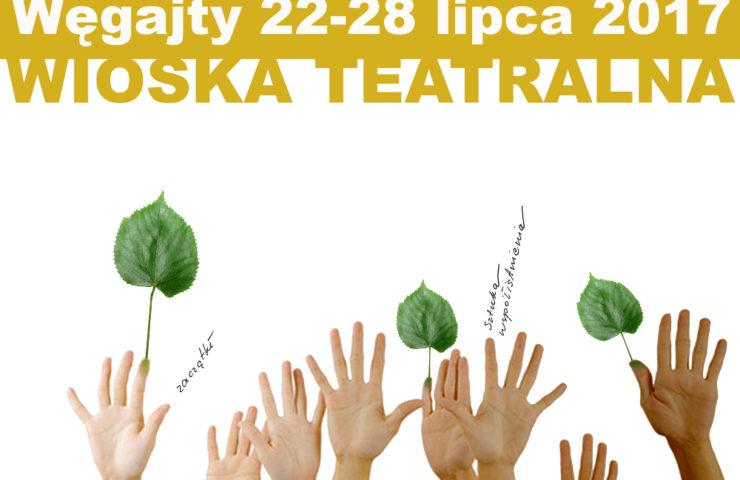 Wioska Teatralna 2017